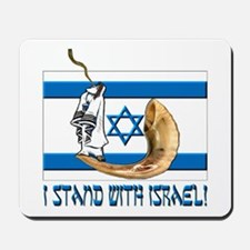 I stand with Israel 2 Mousepad