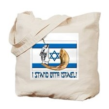 I stand with Israel 2 Tote Bag