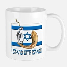 I stand with Israel 2 Mug