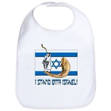 I stand with Israel 2 Bib