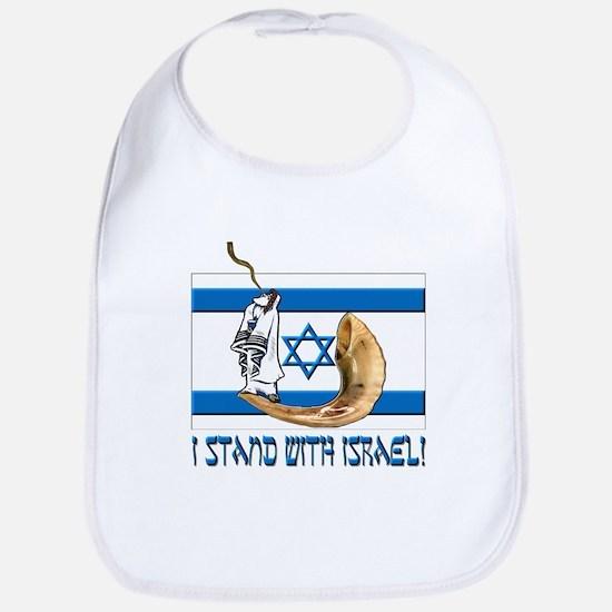I stand with Israel 2 Bib