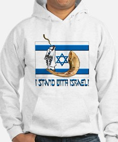 I stand with Israel 2 Hoodie