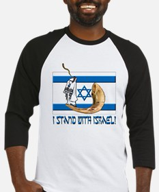 I stand with Israel 2 Baseball Jersey