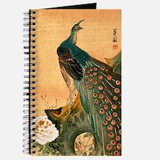 Japanese woodblock Journal