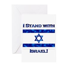 I Stand With Israel Greeting Cards (Pk of 10)