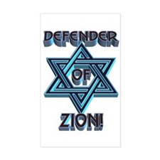 Defender of Zion! Rectangle Decal