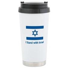 I Stand With Israel Travel Mug