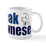 I speak Meownese Mug