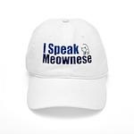 I speak Meownese Cap