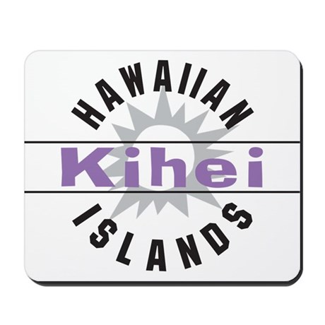 Kihei Maui Hawaii Mousepad