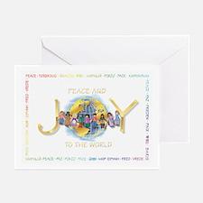 Peace & Joy Christmas Greeting Cards (Pk of 10