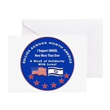 Support Israel Greeting Cards (Pk of 10)