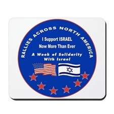 Support Israel Mousepad