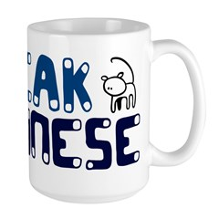 I speak Meownese Mug
