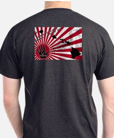 DL ARMY JAPAN RELIEF: T-Shirt