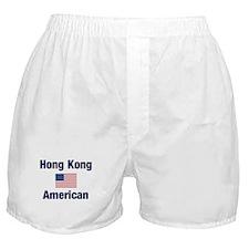 Hong Kong American Boxer Shorts