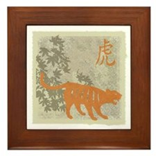 Year of the Tiger Framed Tile
