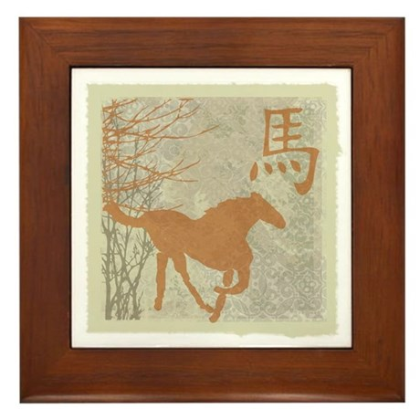 Year of the Horse Framed Tile