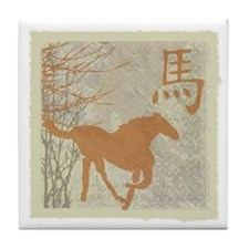 Year of the Horse Tile Coaster