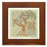 Year of the monkey Framed Tiles