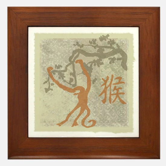 Year of the Monkey Framed Tile