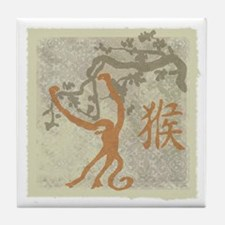 Year of the Monkey Tile Coaster