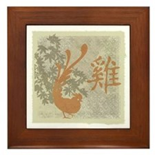 Year of the Rooster Framed Tile