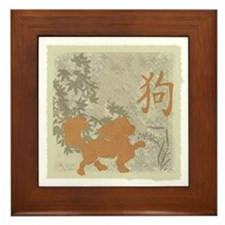 Year of the Dog Framed Tile