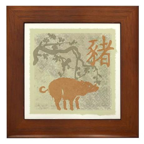 Year of the Pig Framed Tile