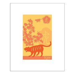 Year of the Tiger Posters