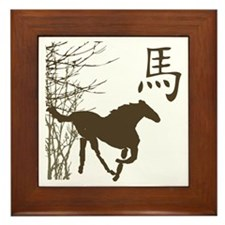 Year of the Horse Framed Tile