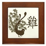 Chinese zodiac rooster Framed Tiles