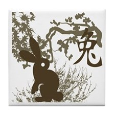Rabbit Tile Coaster