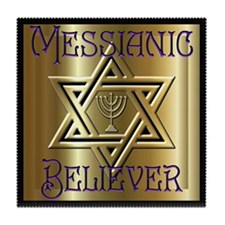 Messianic Believer 2 Tile Coaster