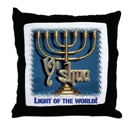 Y'shua, Light of the World! Throw Pillow