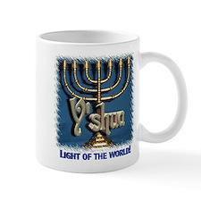 Y'shua, Light of the World! Small Mug