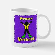 Praise Yeshua!  Mug