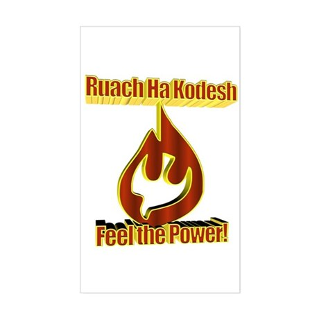 Feel the Power! Rectangle Sticker