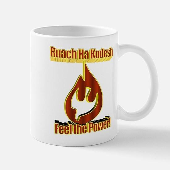 Feel the Power! Mug