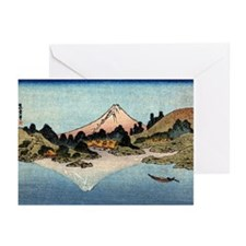 Cool Japanese Greeting Cards (Pk of 10)