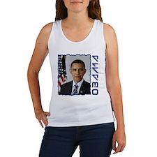 Obama Portrait Women's Tank Top