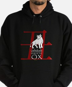 Ushidoshi - Year of the Ox Hoodie
