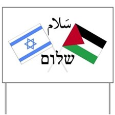 Israel and Palestine Peace Yard Sign