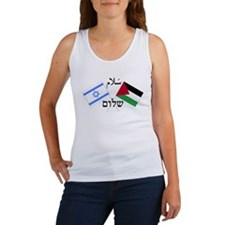 Israel and Palestine Peace Women's Tank Top