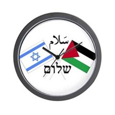 Israel and Palestine Peace Wall Clock