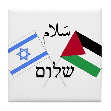 Israel and Palestine Peace Tile Coaster