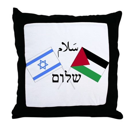 Israel and Palestine Peace Throw Pillow