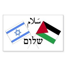 Israel and Palestine Peace Rectangle Decal