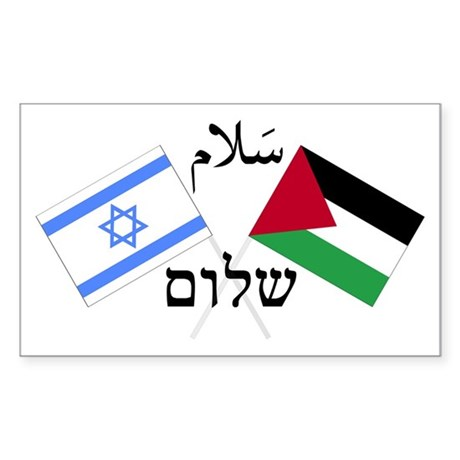 Israel and Palestine Peace Rectangle Sticker