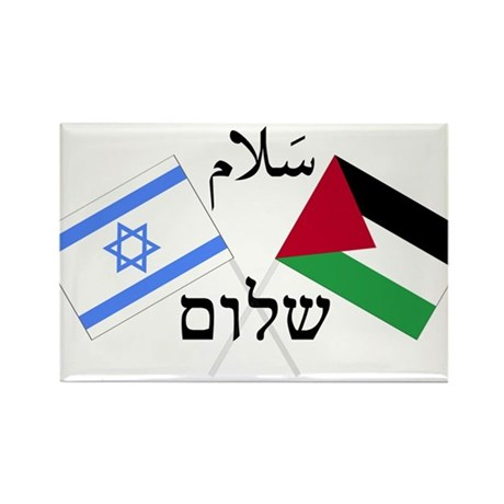 Israel and Palestine Peace Rectangle Magnet (10 pa